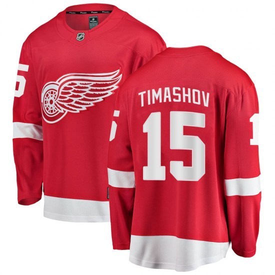 Dmytro Timashov Detroit Red Wings Breakaway ized Home Fanatics Branded Jersey - Red